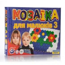 Мозаика для малышей №3 Технок 0908