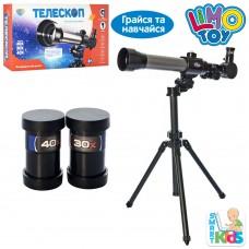 Телескоп SK 0011, 40,5 см, увеличение в 20/30/40 раз, компас, штатив