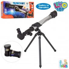 Телескоп SK 0012, 38х43 см, штатив, увеличение в 20, 30, 40 раз