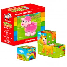 Деревянные кубики. Ферма ZB1001-01
