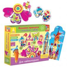 Для самых маленьких Сказочная принцесса VT1501-05 .
