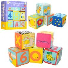 Кубики BT-3013 плюшевые