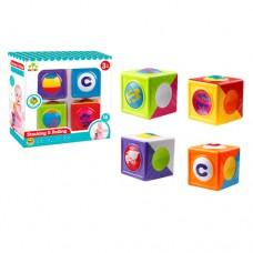 Кубики SL84837 4 шт