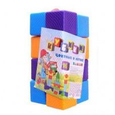 Кубики цветные 12шт в сетке 111