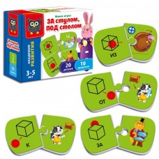 """Мини-игра """"За стулом, под столом""""VT5111-02"""