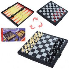 Шахматы THS-066 3в1, магнитные шахматы