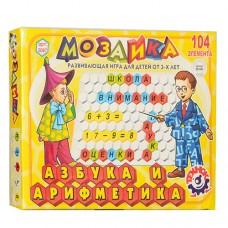 Мозаика Азбука ТехноК 2087 2087