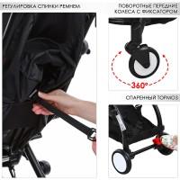 Детская прогулочная коляска Bambi M 3548-2-3 YOGA, Мини