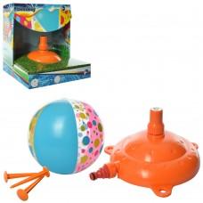 Игра 52259 для игры с мячом, брызгалка, 25, 5-25, 5-13см, мяч41см, от 3лет