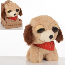 Мягкая игрушка MET10104 собачка, 12см