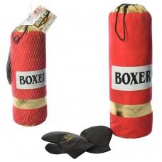 Боксерский набор M 5975-3 груша, 47см, наполнитель-текстиль, перчатки2шт, в сетке