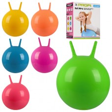 Мяч для фитнеса MS 0380 Прыгун с рожками, 45 см