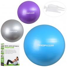 Мяч для фитнеса-55см MS 1575 Фитбол, резина, 55см, 700г, 3цвета