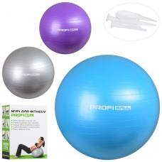 Мяч для фитнеса-75см MS 1577 Фитбол, резина, 75см, 1100г, 3цвета