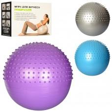 Мяч для фитнеса-75см MS 1653 Фитбол массажный, 1300г, Anti-Burst System