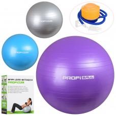 Мяч для фитнеса MS 1574 Фитбол, резина, 85 см, насос