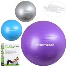 Мяч для фитнеса MS 1578 Фитбол, резина, 85 см