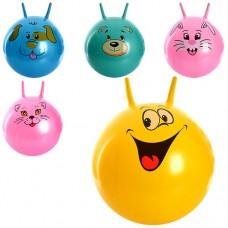 Мяч для фитнеса MS 0479 с рожками, 45см, 450г, 5 видов
