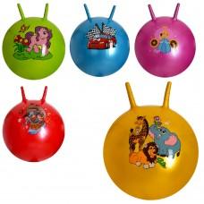 Мяч для фитнеса MS 0483 5 видов, с рожками, 45см, 450гке