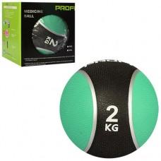 Мяч для фитнеса MS 1502 медбол, резина, 2кг, диаметр 18см
