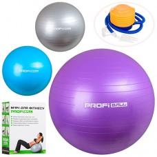Мяч для фитнеса MS 1539 55см, перламутр, насос, 2цвета