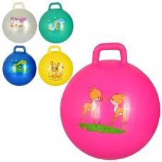 Мяч для фитнеса MS 2949 с ручкой, 55см, 550г, 5 видов, 5цветовке
