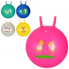 Мяч для фитнеса MS 2950 с рожками, 55см, 550г, 5 видов, 5цветовке