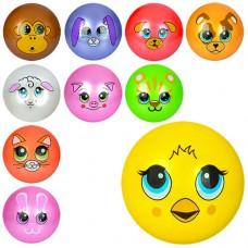 Мяч детский MS 0249-1 9 дюймов, одностикерный, ПВХ, 60-65г, 10видов мордочки животных