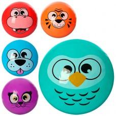 Мяч детский MS 0469-1 9 дюймов, одностикерный, ПВХ, 60-65г, 5видов животные