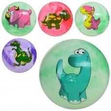 Мяч детский MS 1341 9 дюймов, ПВХ, 70г, одностикерный, микс видовцветов динозавры