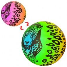 Мяч детский MS 1364 9 дюймов, ПВХ, 70г, радуга рисунок, 1вид