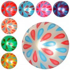 Мяч детский MS 1902 9 дюймов, рисунок, 60-65г, 8 цветов