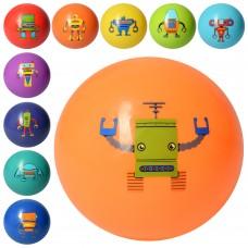 Мяч детский MS 1910 5 дюймов, 40г, одностикерный, робот, 10видов