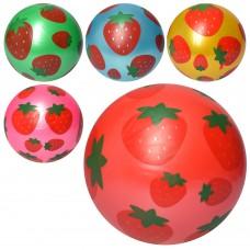 Мяч детский MS 1911 9 дюймов, рисунок, клубника, 60-65г, 5 цветов