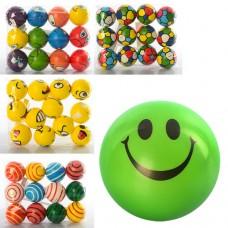 Мяч детский фомовый MS 0734 6, 3см, 5 видов, 12шт в кульке