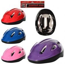 Шлем MS 0013-1 Защитная экипировка для роликов и скейтов, шлем, 7 отверстий, 4 цвета, 26-20-13см
