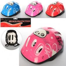 Шлем MS 0035 26-19, 5-14см, 6 отверстий, размер средний, 4 цвета