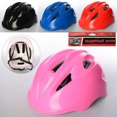 Шлем MS 0414 26-20-12см, размер средний, 5 отверстий, 4 цвета
