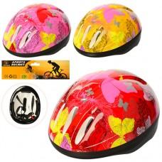 Шлем MS 1301 24-19-11см, 5 отверстий, регулир.ремешок, 3цвета