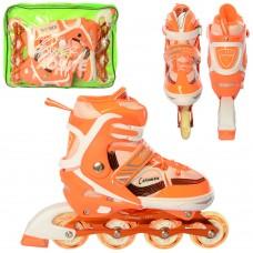 Ролики детские раздвижные Profi A 12101-L-OR, размер 39-42, оранжевый