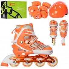 Ролики детские раздвижные Profi A 12101-M-OR, размер 37-40, оранжевый