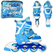 Ролики детские раздвижные Profi A 12101-S-BL, размер 30-33, синий