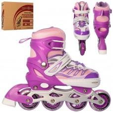 Ролики детские раздвижные Profi A 4122-M-V, размер 35-38, фиолетовый