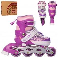 Ролики детские раздвижные Profi A 4122-S, размер 31-34, фиолетовый