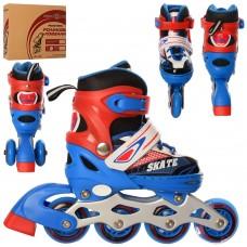 Ролики детские раздвижные Profi A 4123-XS-B, размер 27-30, синий