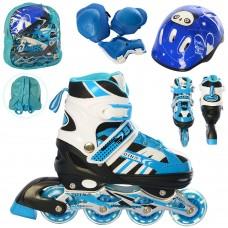 Ролики детские раздвижные Profi A 4128-M-BL, размер 35-38, синий