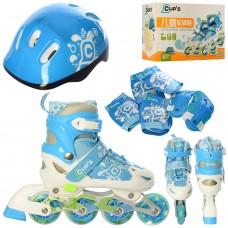 Ролики детские раздвижные Profi A 4135-S-B, размер 31-34, синий