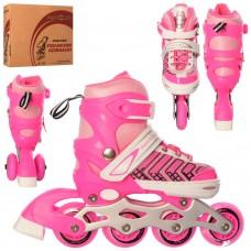 Ролики детские раздвижные Profi A 4137-XS-P, размер 27-30, розовый