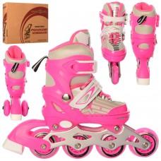 Ролики детские раздвижные Profi A 4138-XS-P, размер 27-30, розовый