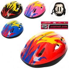 Шлем MS 0013 26-20-13см, 7 отверстий, размер средний, 4вида, 25-37-13см